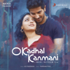 A. R. Rahman - O Kadhal Kanmani (Original Motion Picture Soundtrack) artwork