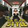PSY Gangnam Style free listening
