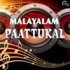Malayalam Paattukal