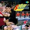 Pehla Nasha - Udit Narayan & Sadhana Sargam mp3