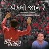 Yuva Sarkar (Original Motion Picture Soundtrack) - EP