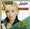 Dokhtar Mashreghi Persian Music