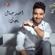 Bahebak - Ahmed Gamal