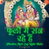 Phoolon Mein Saj Rahe Hain From Phoolon Mein Saj Rahe Hain Zee Music Devotional Single