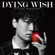 DYING WISH - 畠中 祐
