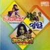 Pratheeksha - Choola - Anupallavi