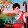 Marcos Vidal - El Arca (feat. Heaven Kids)
