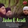 Jashn E Azadi Single