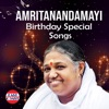 Amritanandamayi Birthday Special Songs