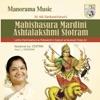 Mahishasura Mardhini Ashtalakshmi Stothram