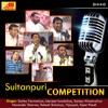 Vol 117 Sultanpuri Competition