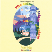 Colours of Islam - Dawud Wharnsby
