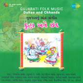 Gujarati Folk Music - EP