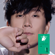 If Only - JJ Lin
