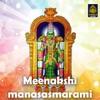 Meenakshi Manasasmarami