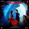 Stree Original Motion Picture Soundtrack
