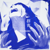 YOASOBI - 群青 アートワーク