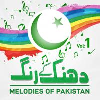 Ali Zafar, Aima Baig & Asim Azhar - Yaarian (Ehd E Wafa OST) artwork