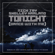 Nick Jay Tonight (Dance with Me) [feat. Shelley Harland] [7th Heaven Remix] - Nick Jay