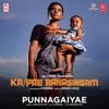 Punnagaiyae (From