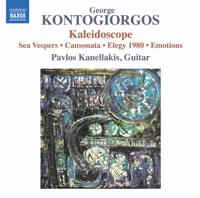 Pavlos Kanellakis - George Kontogiorgos: Guitar Works artwork