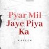 Pyar Mil Jaye Piya Ka Single