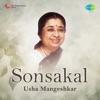 Sonsakal Single