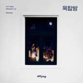Rooftop - N.Flying