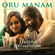 Oru Manam (From