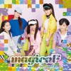 MAGICAL☆BEST -Complete magical2 Songs- ジャケット画像