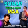 Sonar Bangla Amar Maa Single