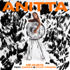 Anitta - Me Gusta (with Cardi B & Myke Towers) artwork