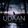Udaan feat Anjali Single