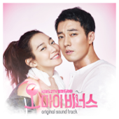 """Beautiful Lady (From """"Oh My Venus [Original Television Soundtrack], Pt. 1"""