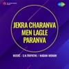 Radha Ke Salone Piya Sanware From Jekra Charanva Men Lagle Paranva Single