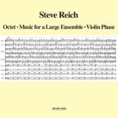 Shem Guibbory - Violin Phase