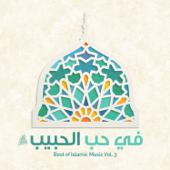 Assalamu Alayka Arabic Version Maher Zain - Maher Zain