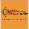 Yasunori Mitsuda - Chrono Trigger - Secret of the Forest