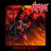 Ария - Крещение огнём (Перезагрузка) обложка