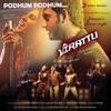 Podhum Podhum From Virattu Single