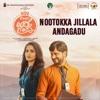 Nootokka Jillala Andagadu From Nootokka Jillala Andagadu Single