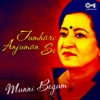 Tumhari Anjuman Se