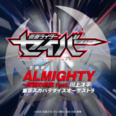 ALMIGHTY - The Masked Promise (feat. Yoohei Kawakami) [Theme song of