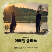 [Download] Someday,   the Boy MP3