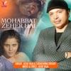 Mohabbat Zeher Hai feat Sudakshina Dikshit Single