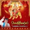 Shraddhanjali Narendra Chanchal Ji