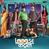 Looose Control (Original Motion Picture Soundtrack) - EP