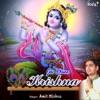 Jai Shree Krishna Single