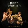 Neer Bharan Single