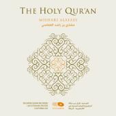 Al Baqara, Chapter 2, Verse 1 25 Mishari Rashid Alafasy - Mishari Rashid Alafasy
